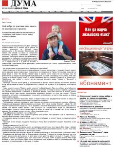 Bulgaria Press 1