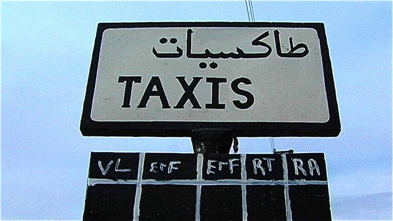Taxi sign 9